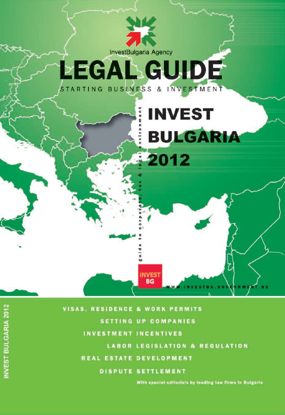 Legal Guide 2012 by the InvestBulgaria Agency