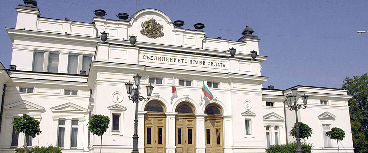 Bulgaria – New legislative amendments are now official