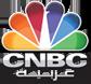 Firas Kaysi on CNBC Arabia