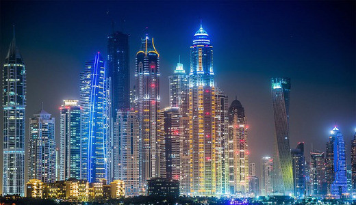 Private Wealth Middle East 2016