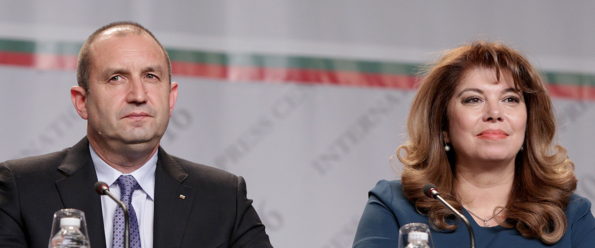 Bulgaria voted for a new President