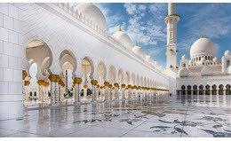 CityScape – Abu Dhabi