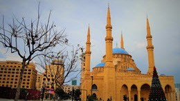 Beirut International Property Show