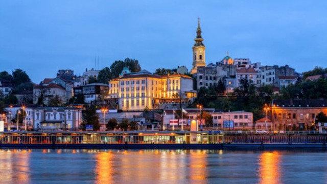 Belgrade Wealth Forum