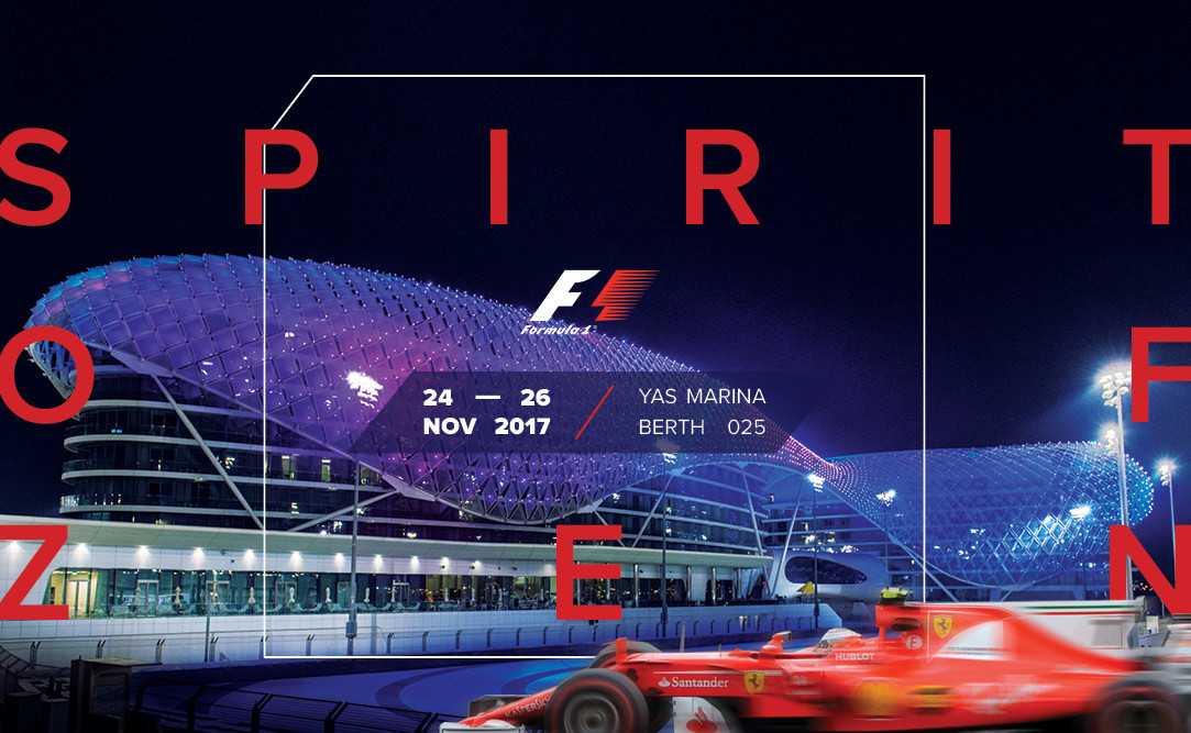 Abu Dhabi Grand Prix: Spirit of Zen