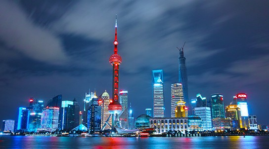 Shanghai Overseas Property & Immigration & Investment Exhibition